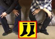 Black Socks Never Get Dirty Song